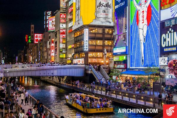 Vé máy bay đi Osaka giá rẻ nhất