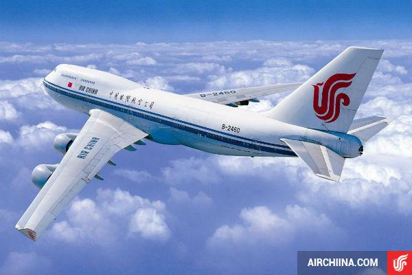 ve may bay air china