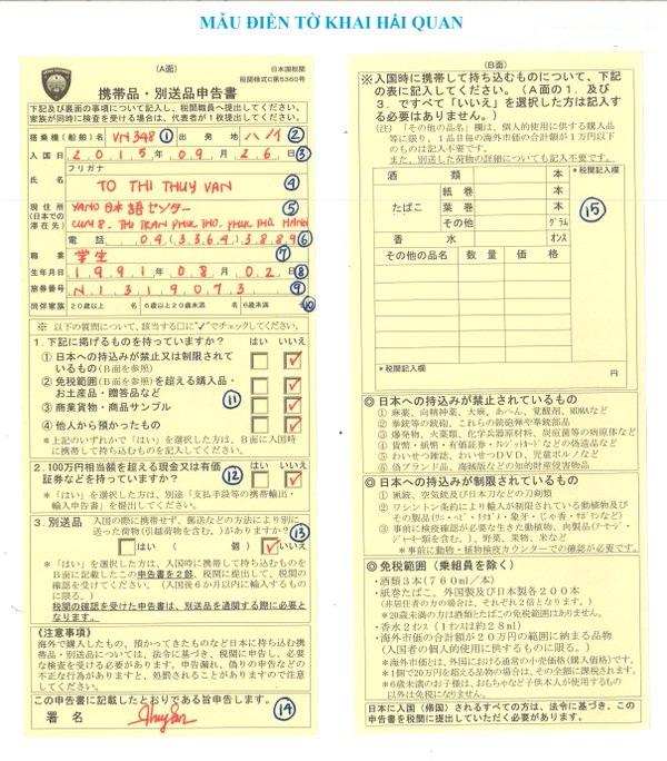Cách ghi tờ khai nhập cảnh vào Nhật Bản