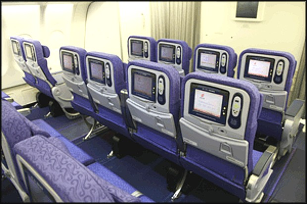 phí nâng vé Air China