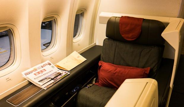 nâng hạng ghế Air China