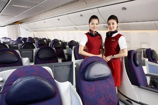 tổng đài vé máy bay Air China